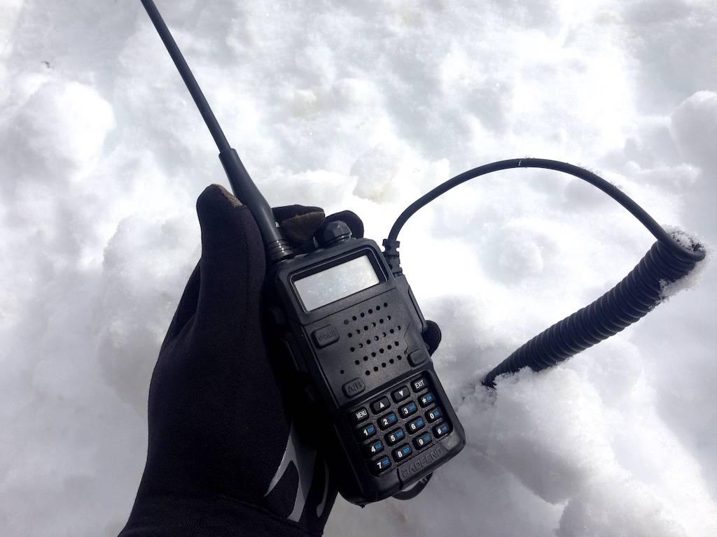 VHF/UHF HT radio